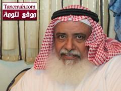 زيارة لفضيلة المؤرخ الدكتور / عمر بن غرامة العمروي