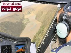 طيران الدفاع المدني يرصد تطورات الأمطار شرق النماص وتنومة