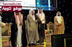 أمير عسير يرعى حفل تخريج  طلاب جامعة الملك خالد
