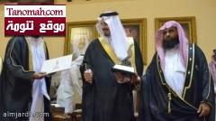 أمير عسير يكرم مدير أوقاف المجاردة