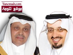 سمو أمير عسير يوافق على تسمية احد شوارع تنومة بإسم الشيخ علي بن سليمان