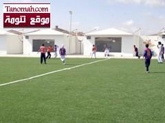 منتخب النماص يفقد التأهل لبطولة المدارس السعودية