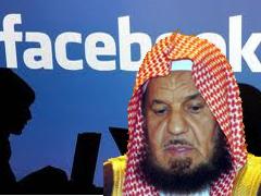 الشيخ المنيع : مراقبة الزوجة لحسابات زوجها على فيسبوك وتويتر وحساباته المالية شيء طيب
