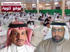 المركز السادس للطالب خالد عبدالله آل مسلم من تعليم النماص على مستوى المملكة في أولمبياد الرياضيات