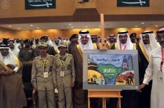 الملتقى الطلابي الأول برعاية أمير منطقة عسير