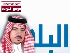 ناصر الشهري يفوز بعضوية ادارة هيئة الصحفيين للمرة الثانية