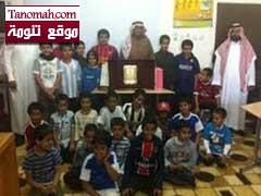 مدرسة أسامة بن زيد تحتفي بالمعلم سليمان ابن احمد بمناسبة تقاعده