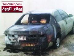 شرطة عسير تحقق في قضية احراق سيارة مدير مدرسه امام منزله