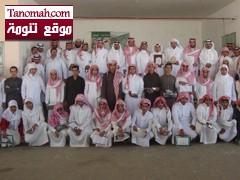 ثانوية الملك فهد تكرم طلابها المتفوقين