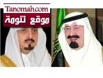 خادم الحرمين الشريفين يشكر أمير وأهالي منطقة عسير