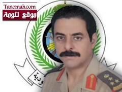ترقية العقيد مظلي ركن : محمد بن عبيده إلى رتبة عميد مظلي ركن
