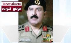 اللواء محمد بن رافع الشهري نائباً لمدير الدفاع المدني بمنطقة عسير
