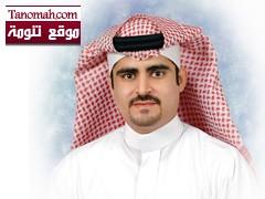علي غرمان يحصل  على شهادة الماجستير بتقدير ممتاز