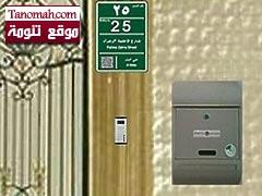 """الأمير منصور يوجه بتطبيق """"كود البناء"""" عند إصدار رخص البناء"""