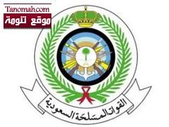 وزارة الدفاع تفتح باب القبول للالتحاق بالخدمة العسكرية