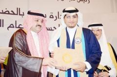 المهندس نواف ناصر الشهري يحصل على الماجستير