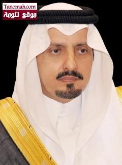 أمير عسير يكشف غداً السبت فعاليات مهرجان أبها