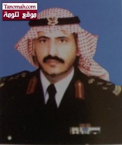 درجة الدكتوراه للعميد الركن: عبدالهادي بن ظافر بن عساف الشهري