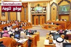 """الشورى يطالب """"المالية والبلدية"""" بتأمين أراضي للمحاكم"""