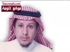محمد بن هادي البكري ..يحصل على الدكتوراه
