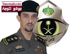 نوط الأمن ونوط الإنقاذ للمرة الثانية لمدير شرطة تنومة النقيب محمد الأحمري