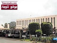 مستشفى عسير المركزي يحقق المراكز الأول في إجراء عمليات اليوم الواحد على مستوى المملكة