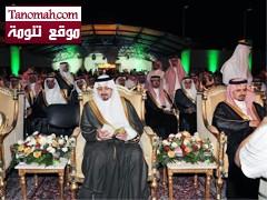 """أمير منطقة عسير يرعى حفل افتتاح مهرجان """" أبها يجمعنا """""""