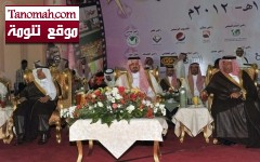 أمير عسير يفتتح مهرجان أبها للتسوق الرابع عشر