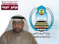 مدير مكتب التربية والتعليم بتنومة يشكر مدارس البنين والبنات