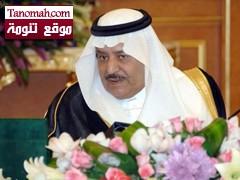 عن أهالي تنومة : الهزاني يعزي القيادة والشعب السعودي في وفاة ولي العهد الامير نايف بن عبدالعزيز