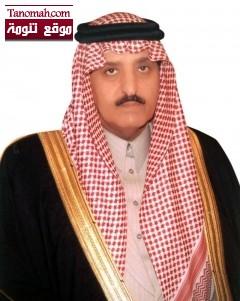 نائب وزير الداخلية يوجه أمراء المناطق والمحافظين باستقبال المواطنين لتقبل العزاء في وفاة الأمير نايف بن عبدالعزيز