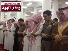 مدراء الدوائر الحكومية في تنومة يؤدون صلاة الغائب على نايف بن عبدالعزيز رحمه الله