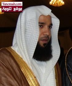 رئيس محكمة النماص الشيخ صالح بن ناعم العمري يحصل على درجة الدكتوراة