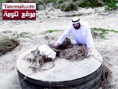 لجنة من وزارة المياه تقف على اضرارالصرف الصحي  بوادي تنومة