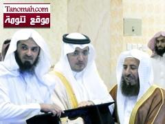 رئيس مركز تنومة يفتتح مكتبة الشيخ / علي بن عبد الرحمن الخيرية
