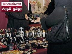 عدد من القرارات تصدرها وزارة العمل تختص بعمل المرأة