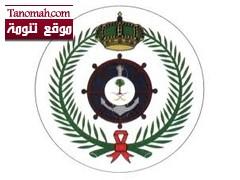 تهنئة للعقيد محمد بن شاهر