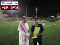 التقرير الأول لدوري لجنة التنمية السياحية بتنومة لكرة القدم