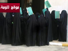 أسماء المدعوات للمطابقة في منطقة عسير