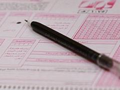 «قياس» يعلن نتائج اختبار القدرات العامة للجامعيين وكفايات