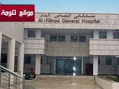 مدير عام الشؤون الصحية يعلن حصول مستشفى النماص على شهادة الإعتماد من أول تقييم