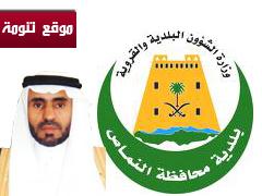 سراج الغامدي يكشف عن منتزه جديد جنوب محافظة النماص