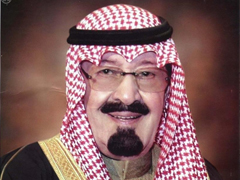 أمر ملكي بإعفاء الأمير فهد بن عبدالله بن محمد من منصبه وتعيين الأمير سلمان بن سلطان نائباً لوزير الدفاع بمرتبة وزير