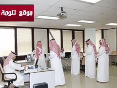الخدمة المدنية تعلن توفر (6.166) وظيفة تعليمية للرجال