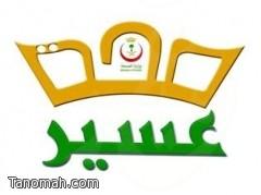 طوارئ مستشفى احد رفيدة تستقبل 9 حالات على اثر حادث مروري لباص طالبات