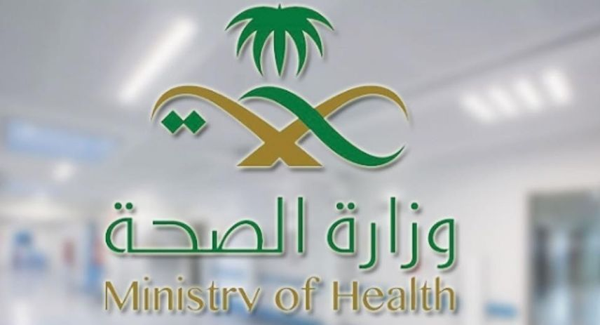 #وزارة_الصحة : تسجيل 147 حالة إصابة جديدة بفيروس #كورونا