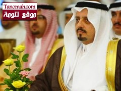 أمير منطقة عسير يرأس اجتماع مجلس المنطقة غداً