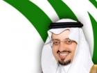 فيصل بن خالد يكرم اربعين من ابناء قبيلة بني شهر مساء اليوم في الرياض