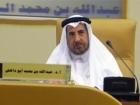أ.د: عبدالله  أبوداهش يشارك في مؤتمر الإمامة والجماعة المملكة العربية السعودي أنموذجاً