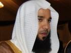 الدكتور صالح بن ناعم يرأس اجتماع جمعية تحفيظ القرآن الكريم